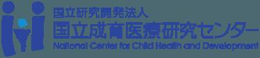 子どもの心の診療機関マップ(国立成育医療研究センター)